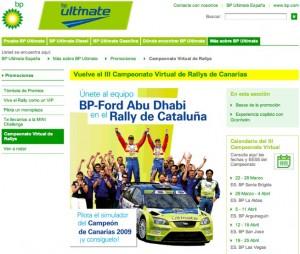 BP Ultimate España