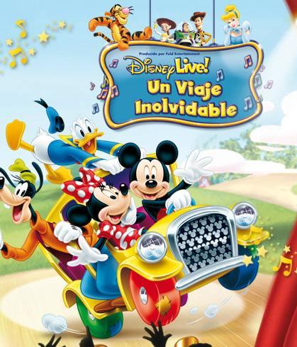 Sorteo de Entradas Disney