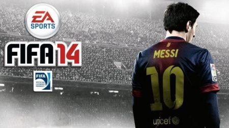 Sorteo gratis de Fifa 2014